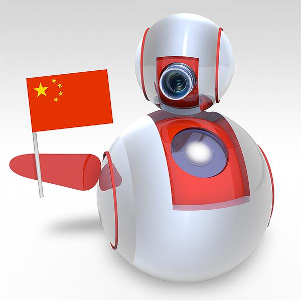 Chinas Technologie-Vision